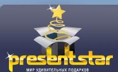 Logo-presentstar-ru.jpg