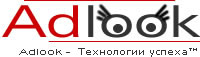 Logo-adlook-ru.jpg