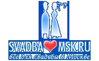 Logo-svadba-msk-ru.png