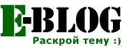 Logo-e-blog-com-ua.jpg