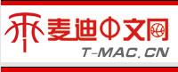 Logo-t-mac-cn.jpg