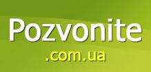 Logo-pozvonite-com-ua.jpg