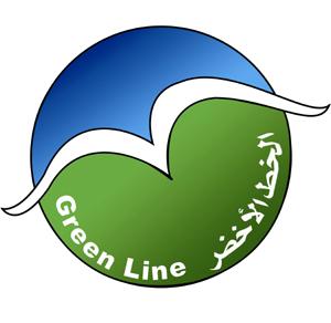 Logo-greenline-com-kw.jpg