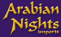 Logo-arabiannights-ca.jpg