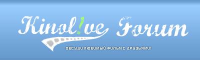 Logo-kinolive-org.jpg
