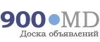 Logo-900-md.jpg