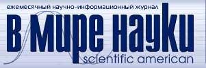 Logo-sciam-ru.jpg