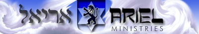 Logo-ariel-org.jpg