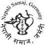 Logo-nepalisamaj-org.jpg