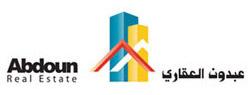 Logo-abdoun-com-jo.jpg