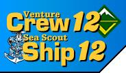 Logo-crewship12-org.jpg