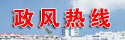 Logo-jd-cn.jpg