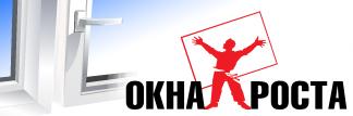 Logo-oknarosta-ru.png
