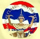Logo-harleys-de.jpg