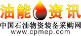 Logo-cpmep-com.png
