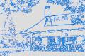 Logo-aubergedes4saisons-com.png