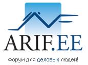 Logo-arif-ee.jpg