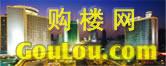 Logo-goufang-cn.jpg