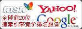 Logo-0755sz-net.jpg