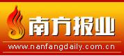 Logo-nanfangdaily-com-cn.jpg