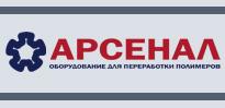 Logo-engineering-ru.jpg