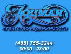 Logo-rvg-ru.jpg