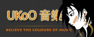 Logo-ukoo-net.jpg
