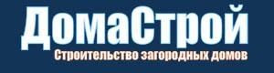 Logo-domastroy-ru.jpg