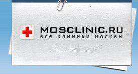 Logo-mosclinic-ru.jpg
