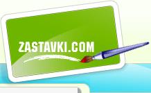 Logo-zastavki-com.png