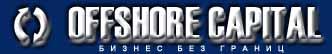 Logo-offshorecompany-ru.jpg