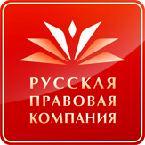 Logo-ruspravo-ru.jpg