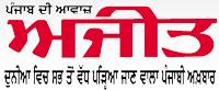Ajitjalandhar logo.png