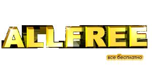 Logo-allfree4you-net.png