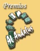 Logo-al-andaluspalma-org.jpg