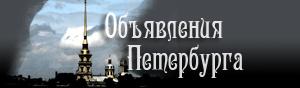 Logo-obpb-ru.jpg