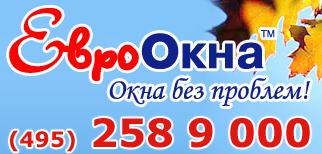 Logo-eurookna-ru.jpg