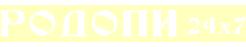 Logo-24rodopi-com.png