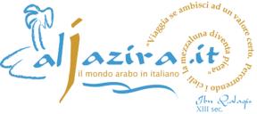 Logo-aljazira-it.png