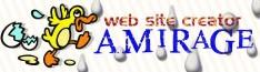 Logo-amirage-net.jpg