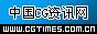 Logo-cgtimes-com-cn.jpg