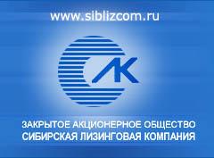 Logo-siblizcom-ru.jpg