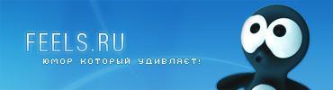 Logo-feels-ru.jpg