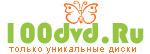 Logo-100dvd-ru.jpg
