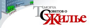 Logo-tsj-ru.png