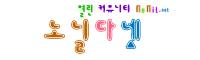 Logo-nonil-net.jpg