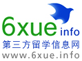 Logo-6xue-info.png