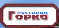 Logo-gorkarest-ru.jpg