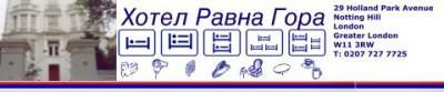 Logo-pogledi-co-yu.jpg