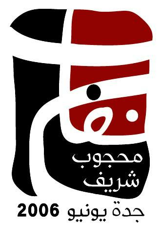 Logo-alrakoba-com.jpg
